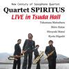 Quartet Spiritus - カルテット・スピリタス ライヴ
